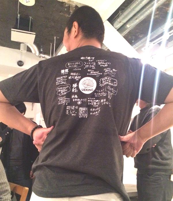 オリジナルTシャツ着用例